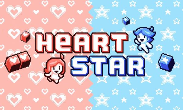 游戏动态:这次走可爱解谜风 《微型危险地下城》开发商新作《爱心之星》曝光
