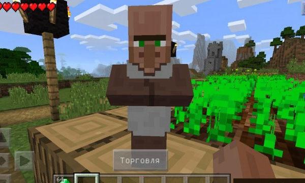 游戏动态:《我的世界:口袋版》新版补丁抢先看 村民交易给你最实惠的买卖