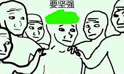 汇说:「游八卦」18禁页游给你强戴绿帽 白百何都要自愧不如!