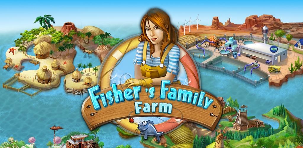 渔夫的家庭农场