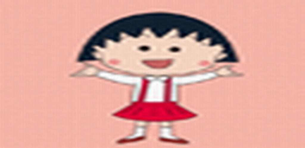 YOO桌面主题-俏皮小丸子