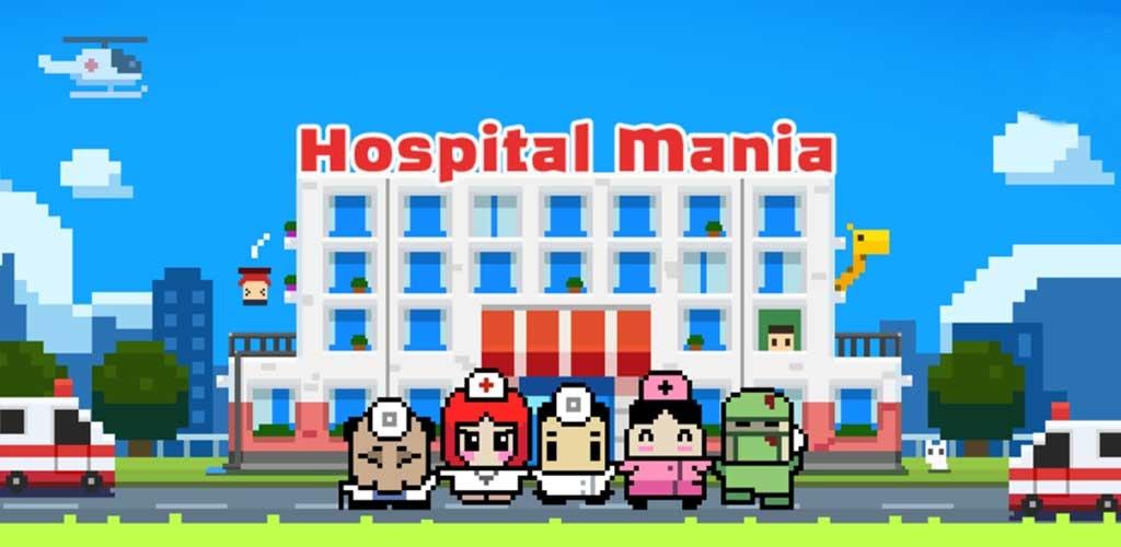 疯狂医院 中文版
