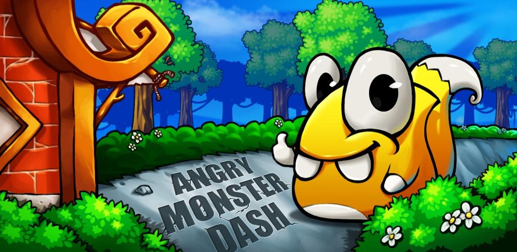 愤怒的小怪兽