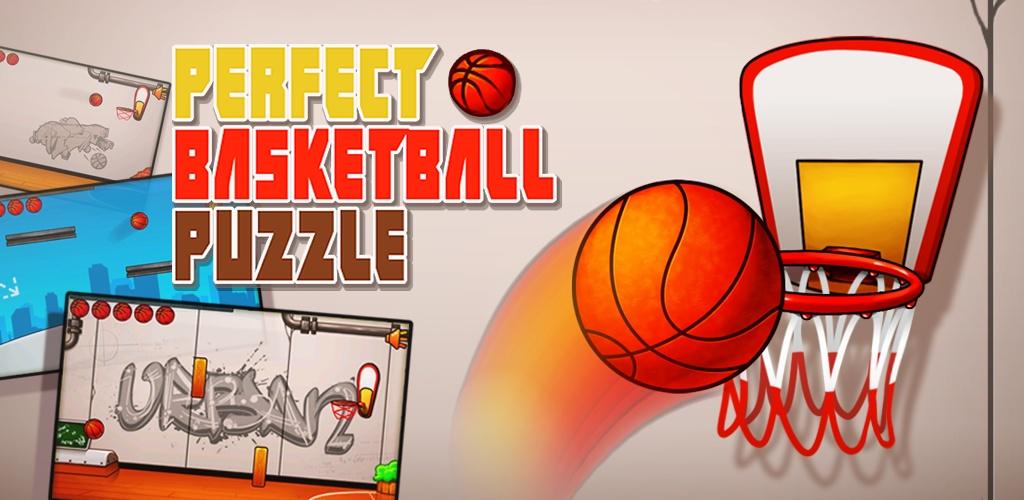 篮球物理学