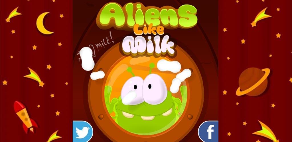 外星人爱牛奶