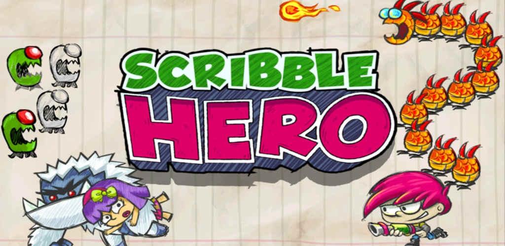 作业本上的涂鸦英雄