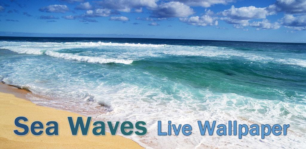 海波浪动态壁纸