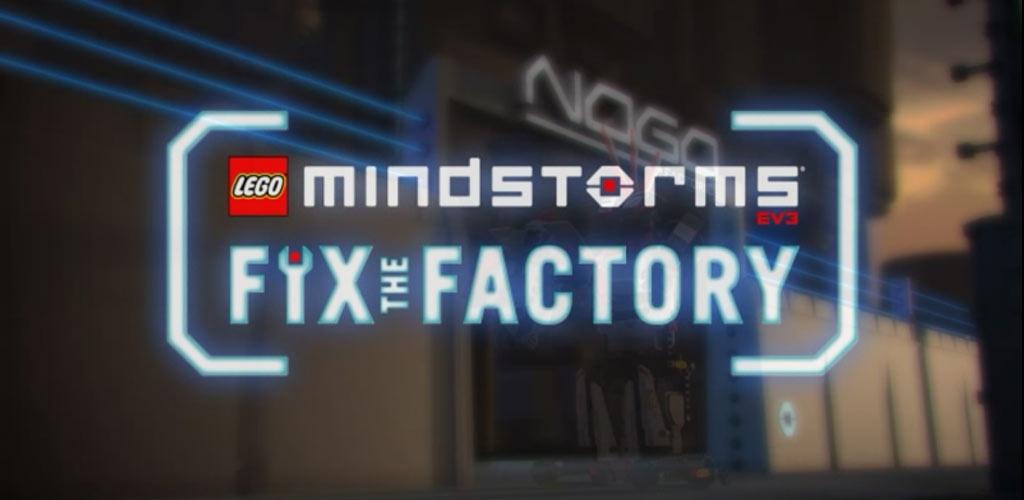 乐高机器人之修复工厂