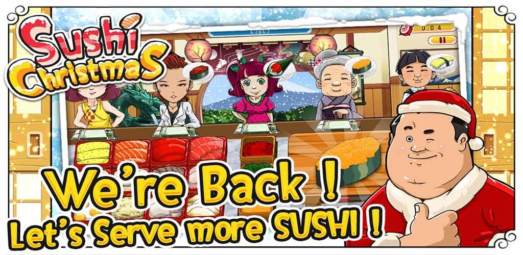 寿司好友2:圣诞节版