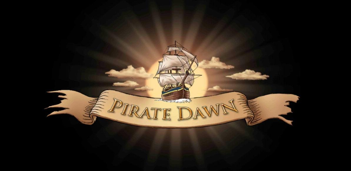 海盗的黎明