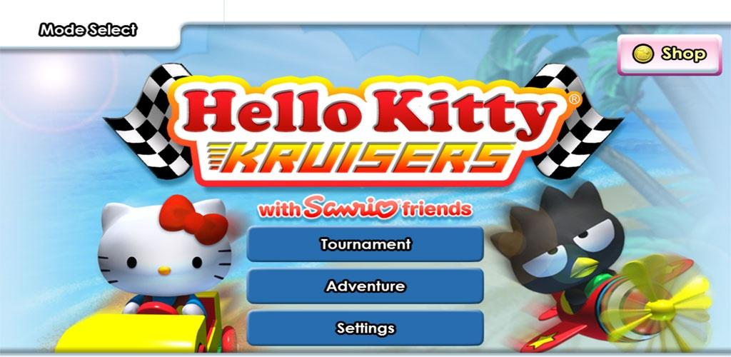 Hello Kitty愛競速