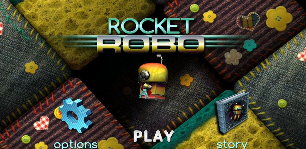 火箭机器人