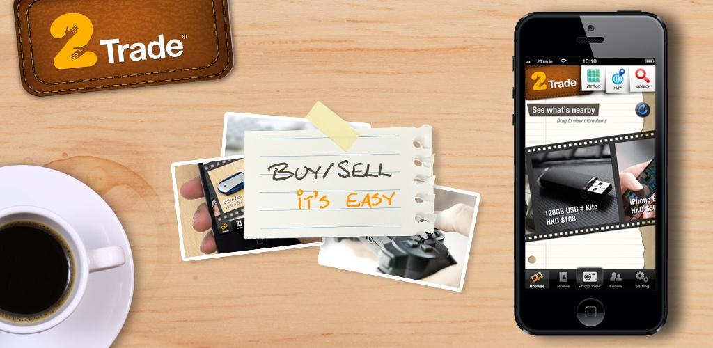2Trade 交易2:全球网絡同時亦本地化一二手买卖移动资讯平台