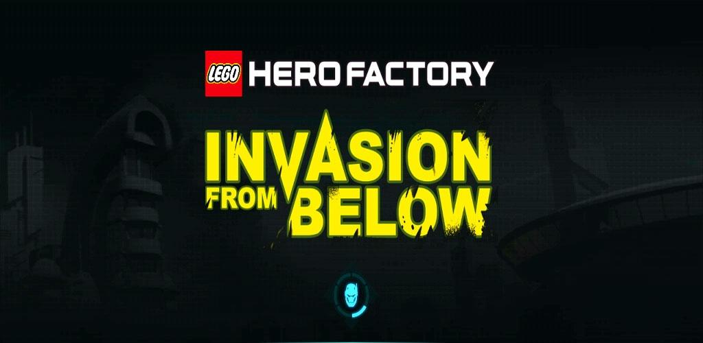 乐高:英雄工厂入侵