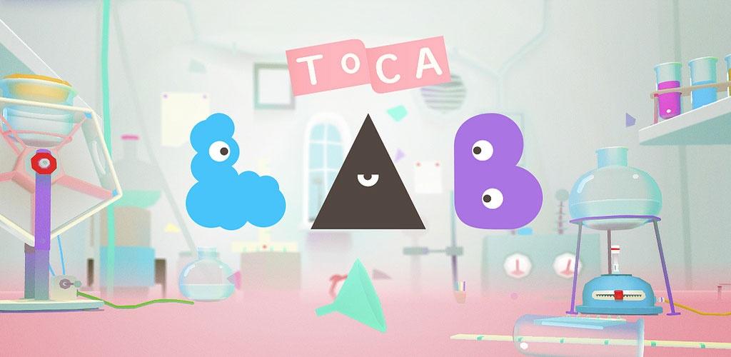 托卡实验室