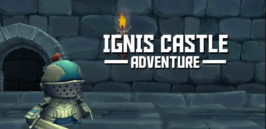 伊格尼斯城堡探险