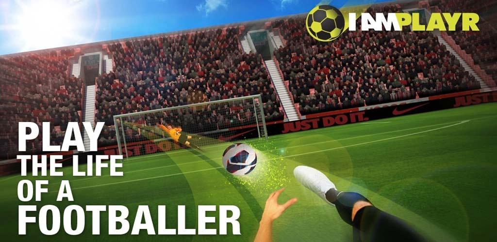 我是足球高手