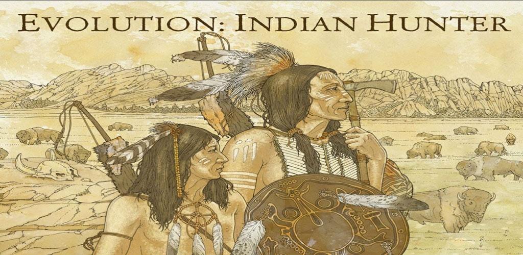 印第安猎人