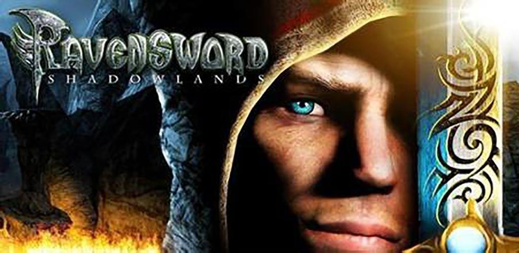 掠夺之剑:暗影大年夜陆