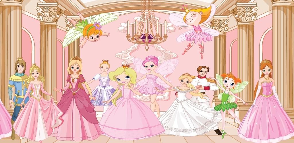 公主和仙女游戏