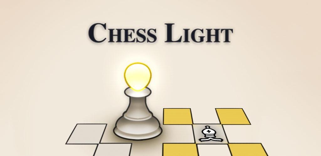 国际象棋灯