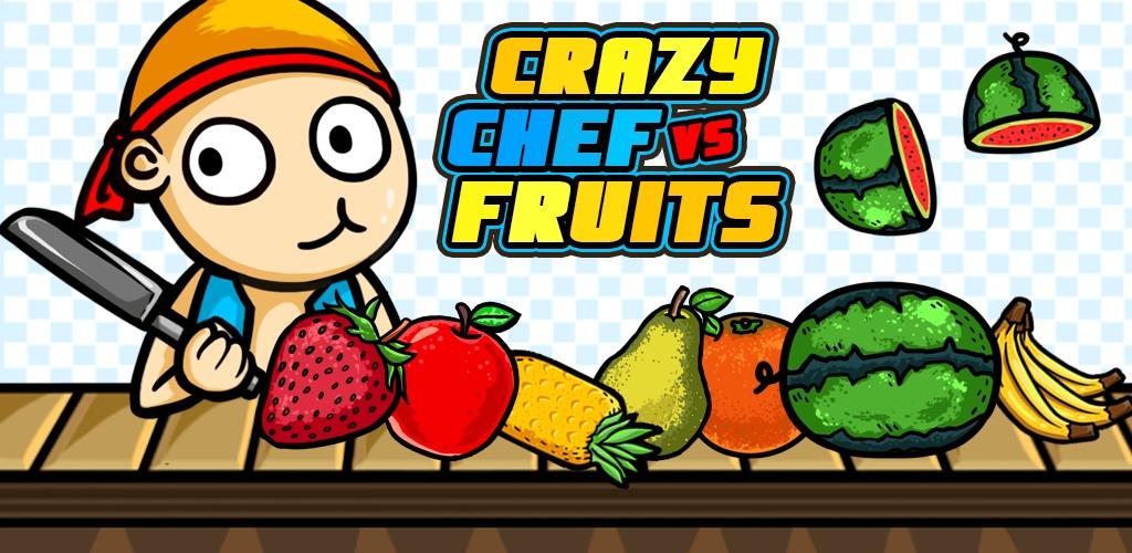 疯狂厨子之水果切切乐