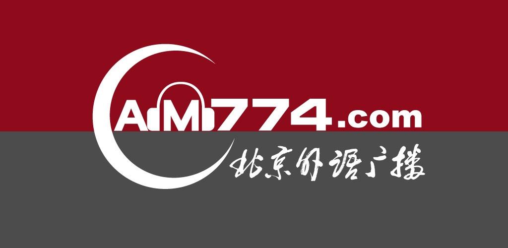AM774