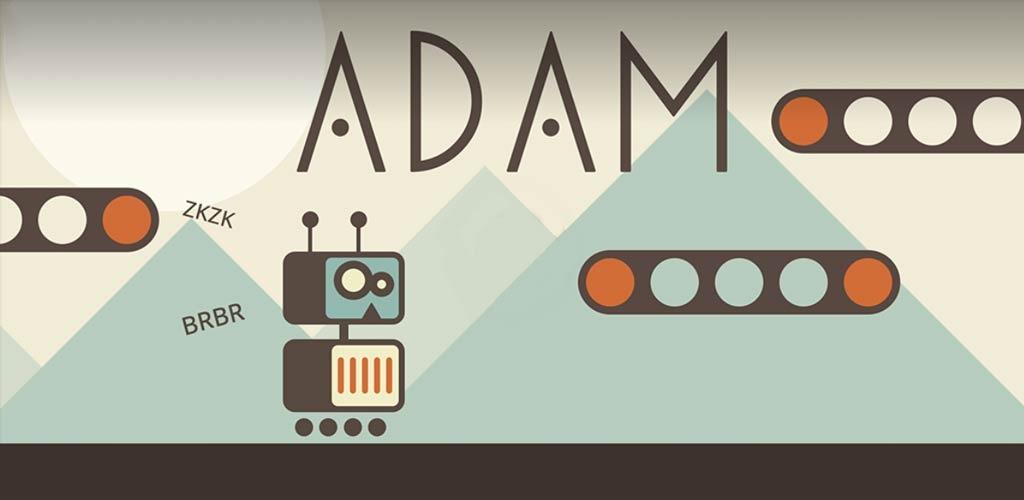 机器人亚当
