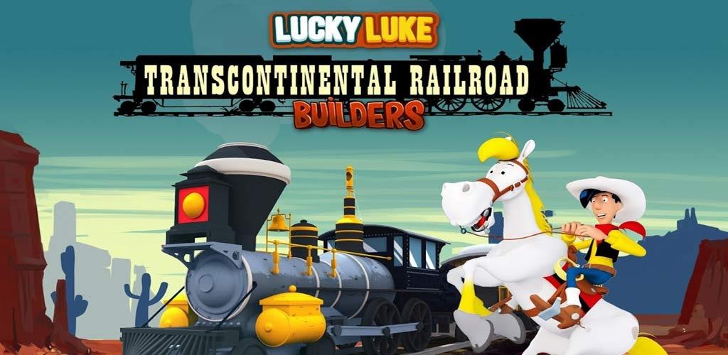 幸运星卢克:横贯大陆铁路