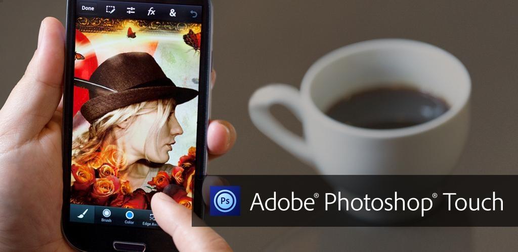 Photoshop中文修改版