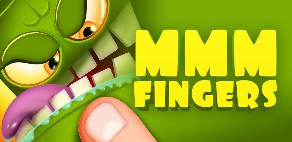 手指历险记