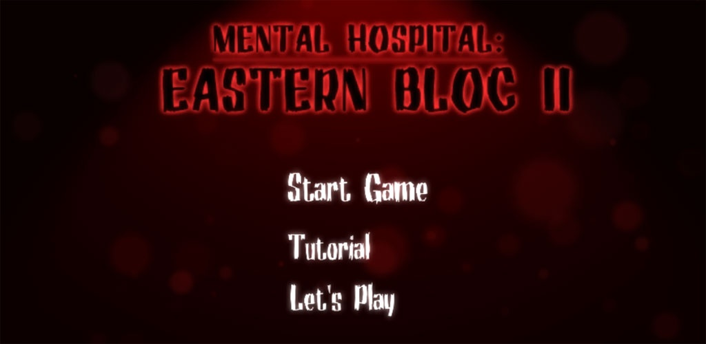 精神病院:东欧2