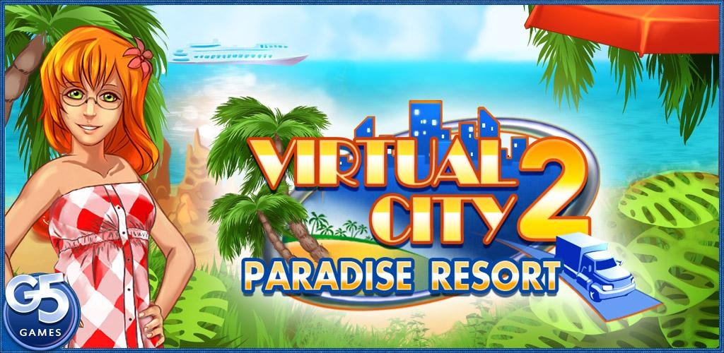 虚拟城市2:天堂度假村