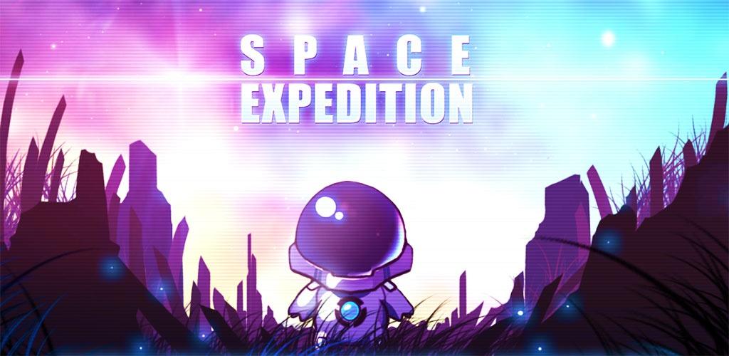 太空远征队