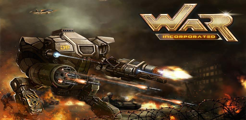 战争公司:现代世界之战