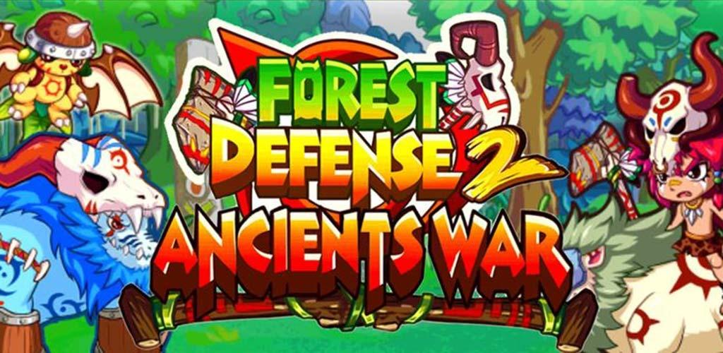 森林大作战2