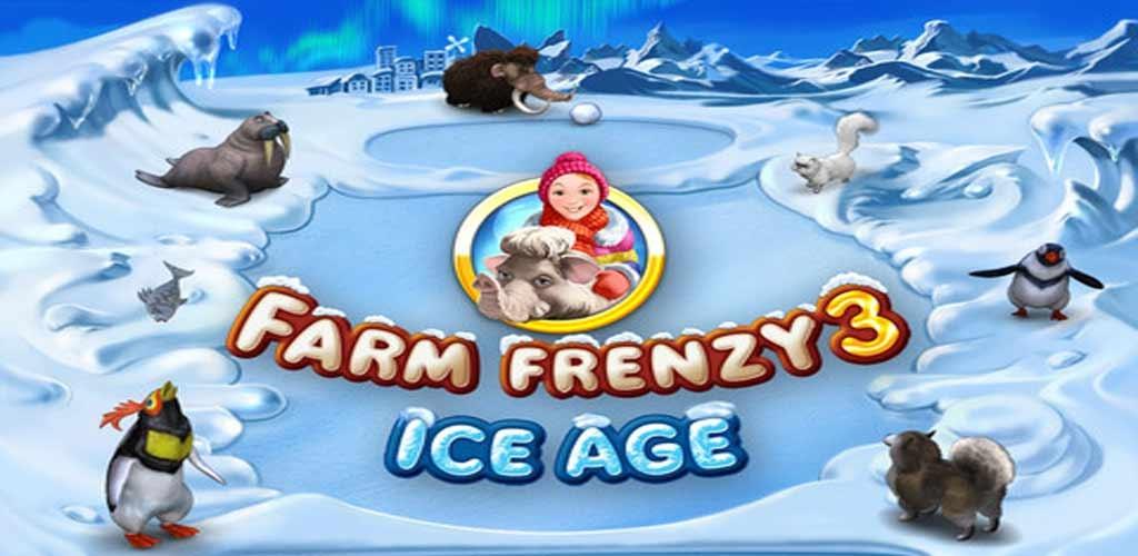 疯狂农场 3:冰河时代