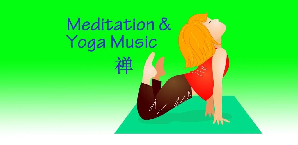 冥想瑜伽音乐