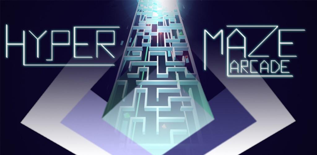 超级迷宫战