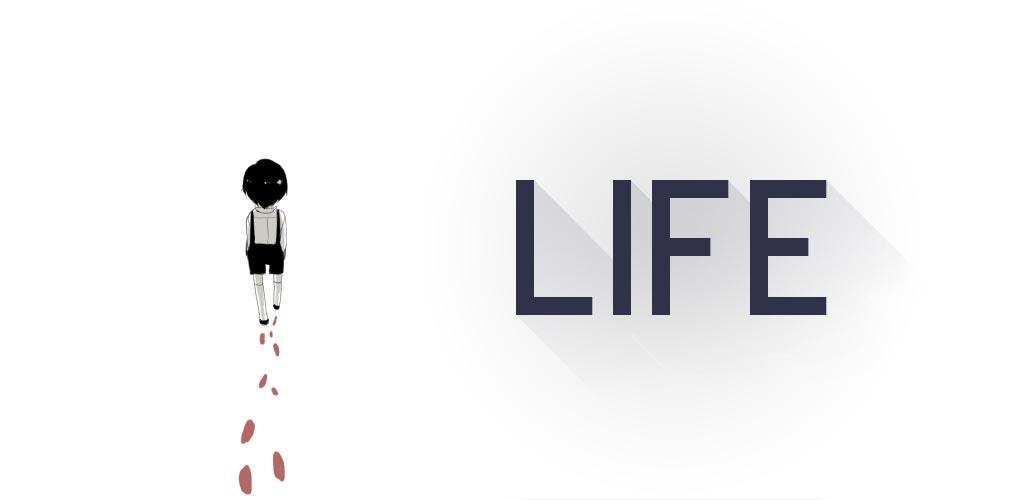 生活模拟器