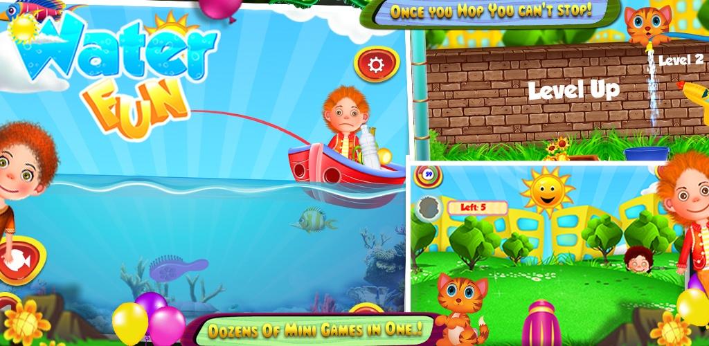 水的乐趣 - 儿童游戏
