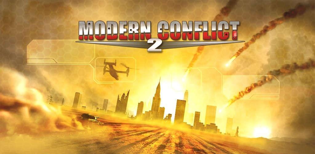 现代战争冲突2
