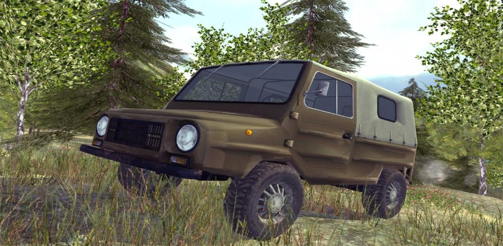 俄罗斯越野车2