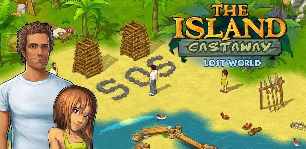 孤岛余生:遗失的世界