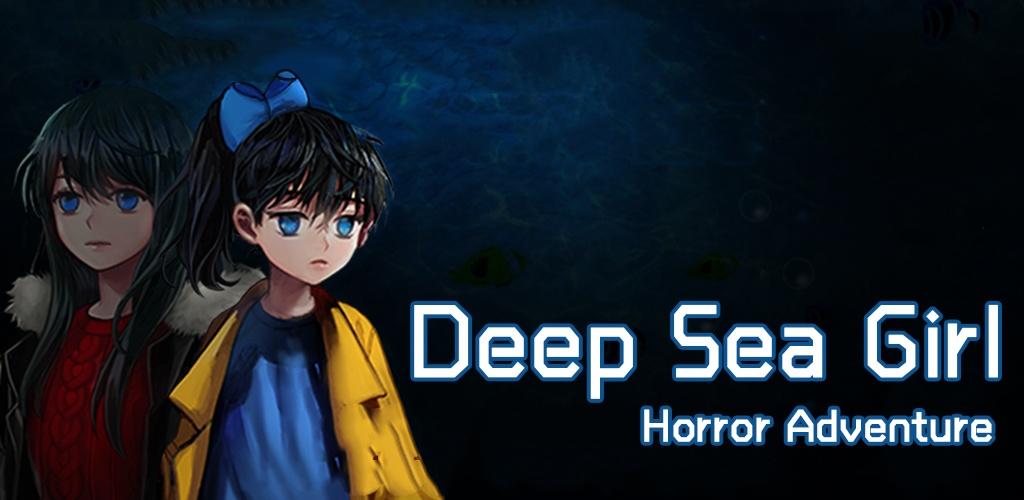 深海少女 英文版