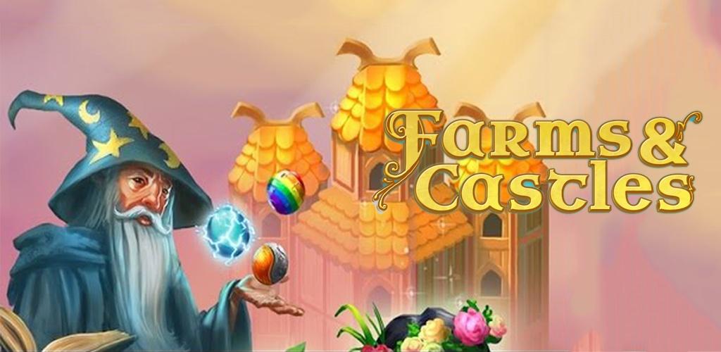 农场与城堡 Farms &