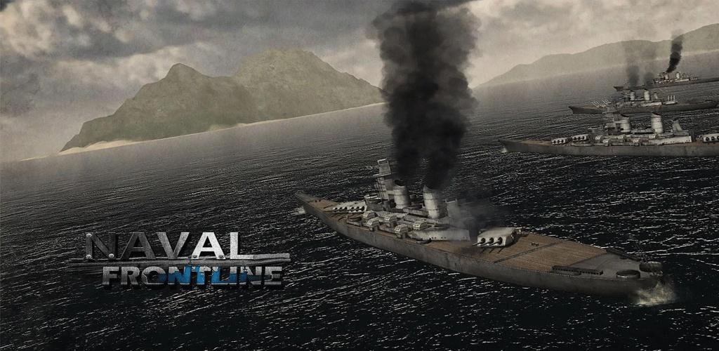 海军最前线 : 意军奇袭 Naval Front-Line :Regia