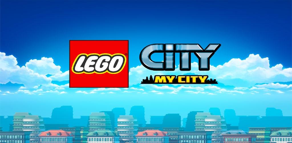 乐高:我的城市