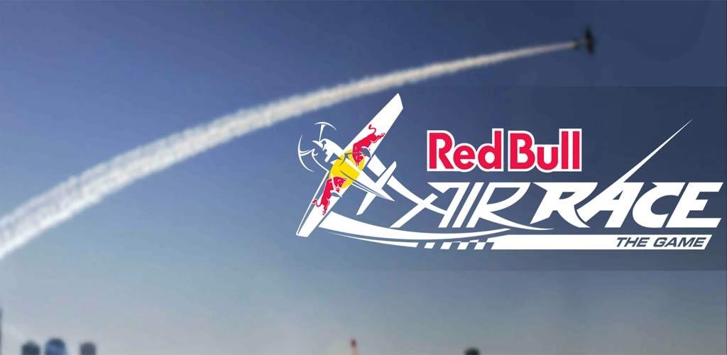 红牛飞行比赛