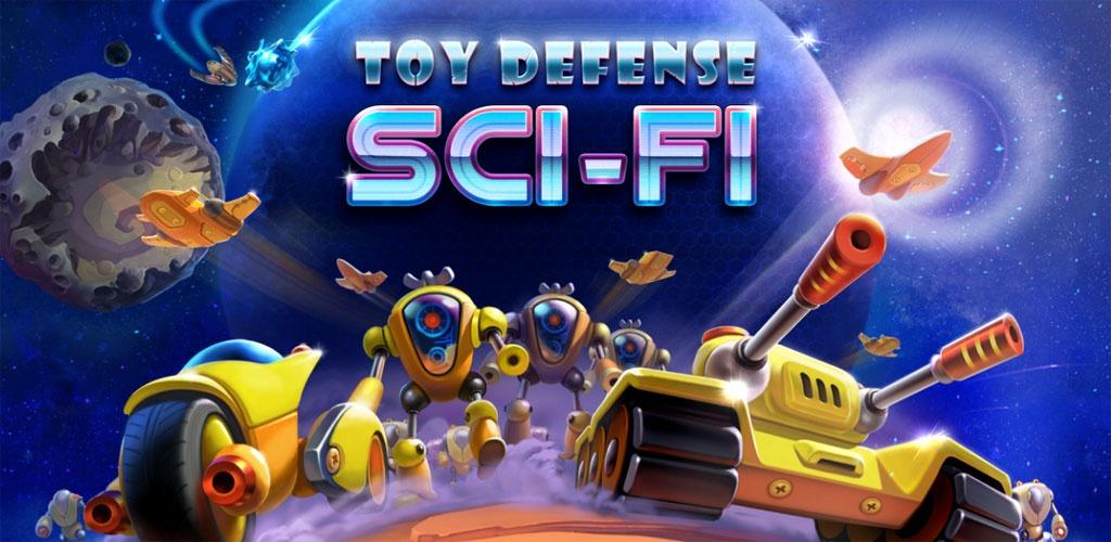 玩具塔防4:星海战争 Toy Defense 4: